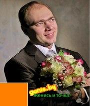 Ведущий на свадьбу юбилей тамада Могилев