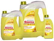 Антифриз SIBIRIA -40 желтый,  1 кг