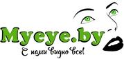 Myeye.by  - интернет-магазин контактных линз в Могилеве