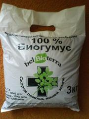 Попробуйте, Биогумус,  как забота о Вашей почве