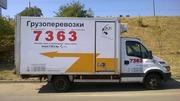Офисный переезд Могилёв