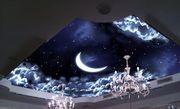 Натяжной потолок Звездное небо монтаж в Могилеве