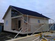 Строительство коттеджей,  каркасных домов и бань под ключ