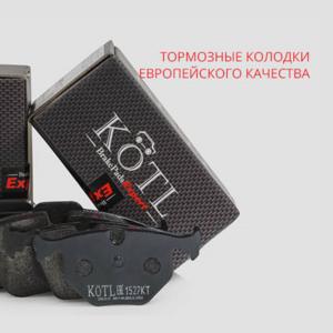 Продаем сайлентблоки,  тормозные колодки,  брызговики в Минске