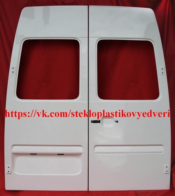 Стеклопластиковые задние двери Мерседес Спринтер 4