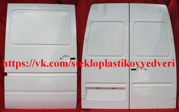 Стеклопластиковые задние двери Мерседес Спринтер 2