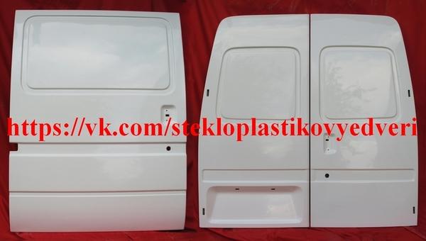стеклопластиковые задние двери к Форд Транзит 7