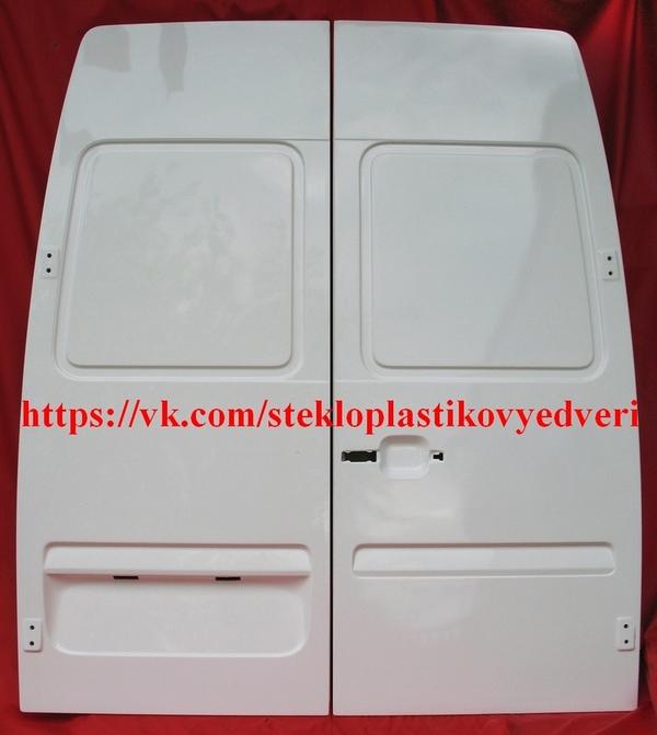 Стеклопластиковые задние двери Мерседес Спринтер