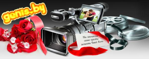 фотограф на свадьбу,  видеосъемка свадьбы