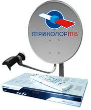 Спутниковое ТВ Триколор,  НТВ  в Могилеве 8650 руб/месяц,  >170 каналов