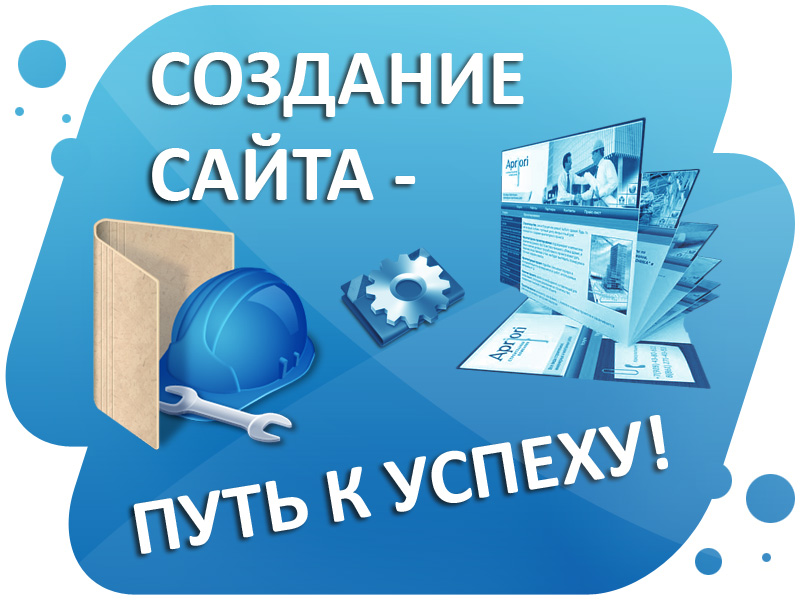 http://mogilev.i-r.by/content/visitor/images/201310/07/f20131007205325-site_creation_legkosite.jpg