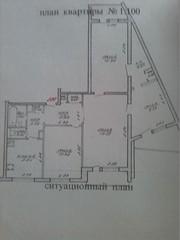 меняю 4-х комнатную квартиру